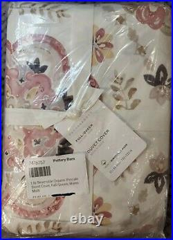 Pottery Barn Lila Reversible Organic Percale Duvet Cover, Full/Queen, Warm Multi